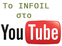 INFOIL - Youtube